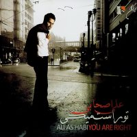 Ali-Ashabi-10-To-Rast-Migi-(Remix)