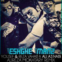 Ali-Ashabi-Eshghe-Man-2-(Alireza-Mokhtary-Remix)-(Ft-Yousef-Reza-Vahab)
