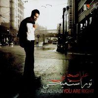 Ali-Ashabi-Ghahro-Ashti