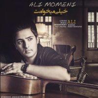 Ali-Momeni-Kheili-Mikhamet