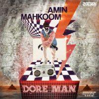 Amin-Mahkoom-Dore-Man
