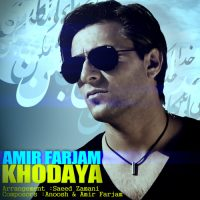 Amir-Farjam-Khodaya