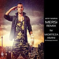 Amir-Tataloo-Merci-(Morteza-Amini-Remix)
