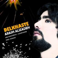 Arash-Alizadeh-Del-Khasteh