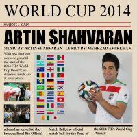 Artin-Shahvaran-Bayad-Betoonim