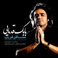 Babak-Ghodamaee-Mosafere-Gharib
