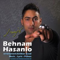 Behnam-Hasanloo-Kash-Mifahmidi