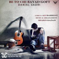Danial-Sadri-Be-To-Chi-Bayad-Goft