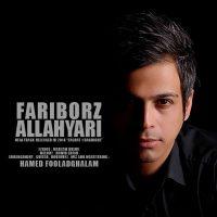 Fariborz-Allahyari-Faghat-Yek-Daghighe