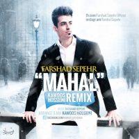 Farshad-Sepehr-Mahal-(Remix)