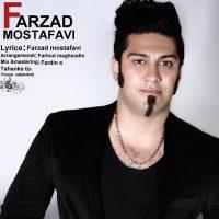 Farzad-Mostafavi-Sard