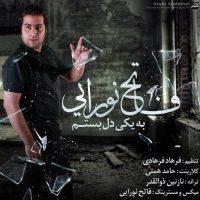 Fateh-Nooraee-Be-Yeki-Del-Bastam