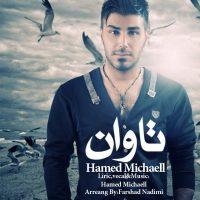 Hamed-Michaeill-Tavan