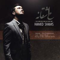 Hamed-Shams-Asheghane