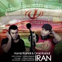 Hamid Rashidi - Iran (Ft. Omid Rashidi)