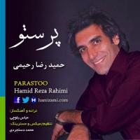 Hamid-Reza-Rahimi-Parastoo