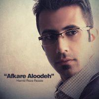 Hamid-Reza-Rezaie-Afkare-Aloodeh