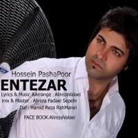 Hossein-Pasha-Poor-Entezar
