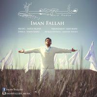 Iman-Fallah-Solhe-Jahani