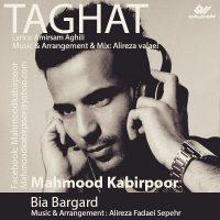 Mahmood-Kabir-Poor-Bargard
