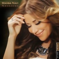 Mahsa-Navi-Navazesh