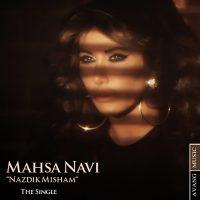 Mahsa-Navi-Nazdik-Misham