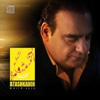 Majid-Reza-Aghoosh