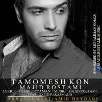 Majid-Rostami-Tamomesh-Kon