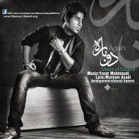 Masoud-Saeedi-Dobare