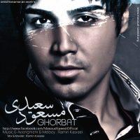 Masoud-Saeedi-Ghorbat
