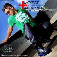 Masoud-Saeedi-Mosbat