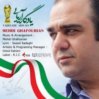 Mehdi Ghafourian - Yadegare Aryai