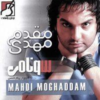Mehdi-Moghaddam-Eshghe-Man