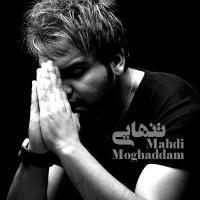 Mehdi-Moghaddam-Tanhaee