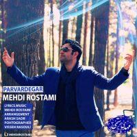 Mehdi-Rostami-Parvardegar