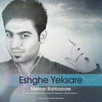 Mehran-Rahbarzare-Eshghe-Yek-Sare