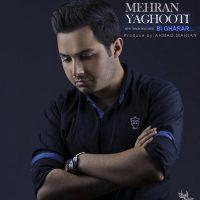 Mehran-Yaghooti-Bi-Gharar