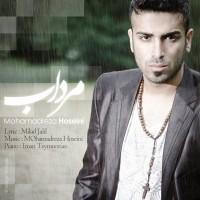 Mohamadreza-Hosseini-Mordab