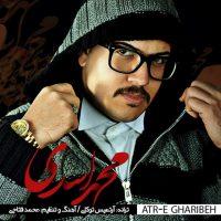 Mohammad-Asadi-Atre-Gharibe