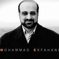 Mohammad-Esfahani-Bang-Omr