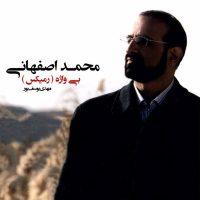 Mohammad-Esfahani-Bi-Vajeh-(Remix)