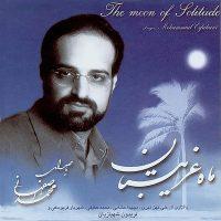 Mohammad-Esfahani-Jane-Jan
