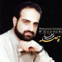 Mohammad-Esfahani-Laleye-Ashegh