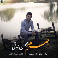 Mohsen-Razaghi-Hamsaram
