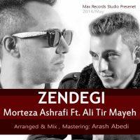 Morteza-Ashrafi-Zendegi-(Ft-Ali-Tir-Mayeh)