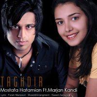 Mostafa-Hatamian-Taghdir-(Ft-Marjan-Kandi)
