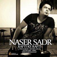 Naser-Sadr-Rafty-Ke-Rafty