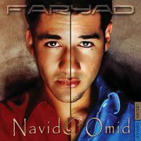 Navid-and-Omid-Eshghe-Javid