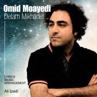 Omid-Moayedi-Delam-Mikhadet