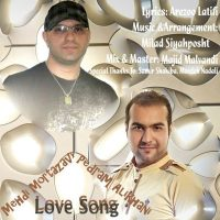 Pedram-Alikhani-Love-Song-(Ft-Mehdi)